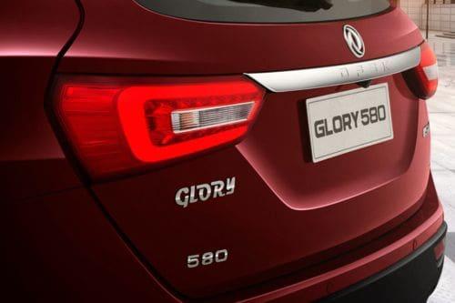 lampu belakang Glory 580