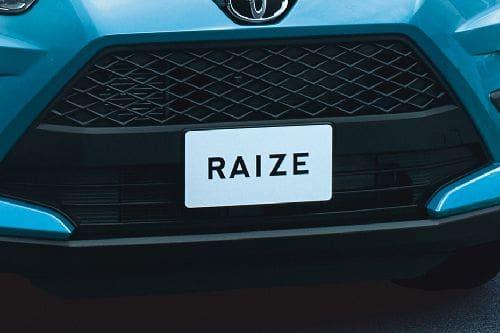 Tampak Grille Raize